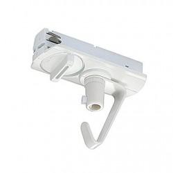 Nordlux Link Adaptor 79069901
